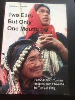 Tan Lai yong- Two ears but only one mouth