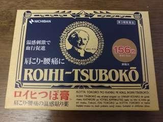 日本ROHIHI-TSUBOKO 溫感鎮痛貼 (156枚)