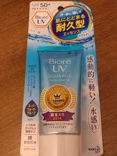 Biore 水凝長效保濕防曬乳