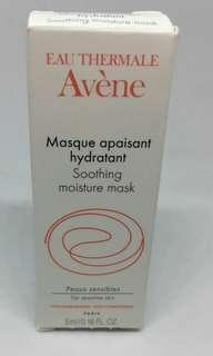 Soothing moisture mask Avene 5ml