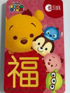 Limited edition brand new Disney Tsum Tsum Prosperity Ezlink card for sale.