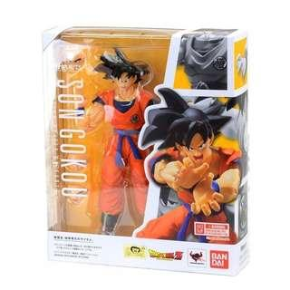 MISB S.H. Figuarts Dragonball Z A Saiyan Raised On Earth Son Goku (Super Saiyan God Vegeta Trunks Frieza Cell Brolly Majin Buu Super Jiren)