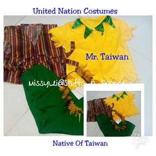 Taiwan Costume-United Nations