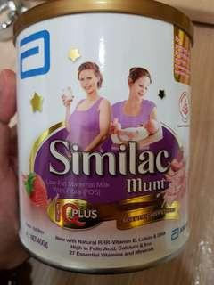 Similac Mum to bless