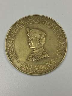 Brunei Old coin