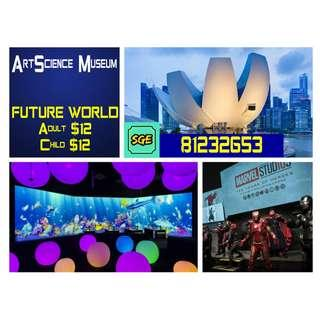 Future World / Marvel Studios - ArtScience Museum