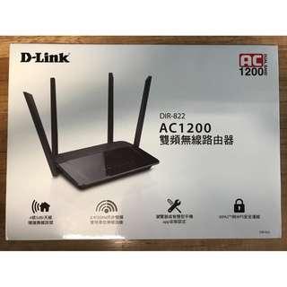 DIR-822 AC1200 雙頻無線路由器