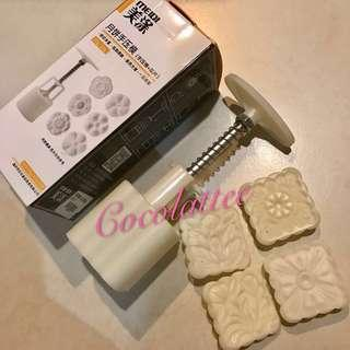 New* Mooncake Moulds Press Plunger 63g small Mold