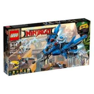 [In hand] LEGO 70614 The Ninjago Movie - Lightning Jet