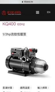 1/2hp 流控恆壓泵 九成新