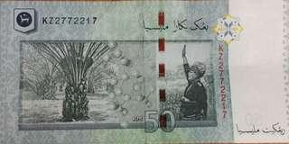 Nice Number Currency RM50 note money