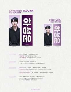 [SHARE] adorablewoon_ ha sungwoon slogan set - wanna one