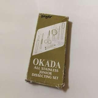 Okada Stainless Dissecting Set