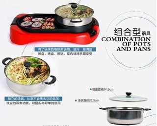 ELECTRIC GRILL & STEAMBOAT