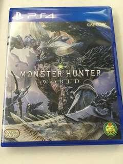 PS4 MONSTER HUNTER WORLD, 太鼓之達人