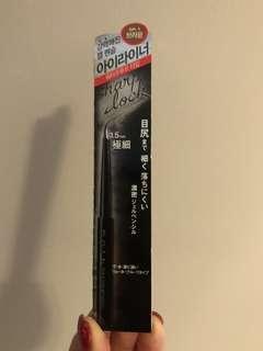 Gel pencil eyeliner brown (Made in Korea)