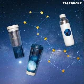 Starbucks Tumbler Korea -Meteor Edition