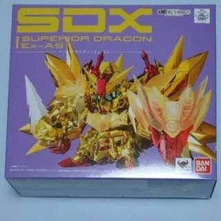 SDX 超越之龍 EX AS