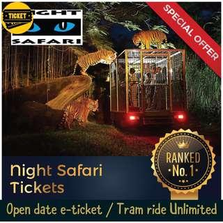 $27 Adult - Night Safari