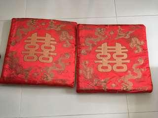 結婚囍字跪墊坐墊 wedding double happiness kneeling/ sitting cushion