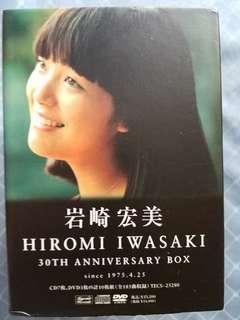 岩崎宏美 30th 週年 Box sets CD