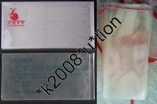 膠袋 香港 首日封 郵票 袋 BOPP 封套 保護 有貼 自貼 自封 封口 包裝袋 紙套