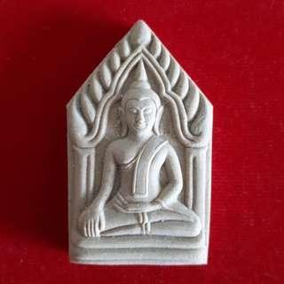 LP Tim/ Phra Khun Paen Maha 8 Rop / Wat Phra Kao / BE 2552