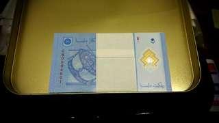 13th series RM1 (100running)