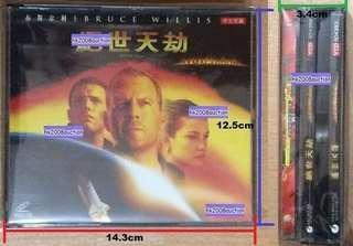 膠袋 多 CD 光碟 透明 袋 光碟套 OPP 封套 保護 有貼 自貼 自封 封口 包裝袋 套