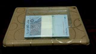 12th series RM1 (100 running)