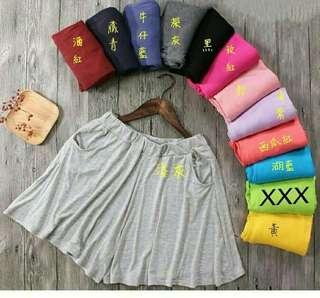 🚚 ❤莫代爾棉短褲裙❤