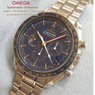亞米加超霸月球錶 Omega Speedmaster 45th Apollo Gene Cernan Tribute 1972 Limited Ed.