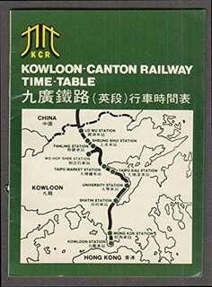 九廣鐵路英段----火車票知識分享