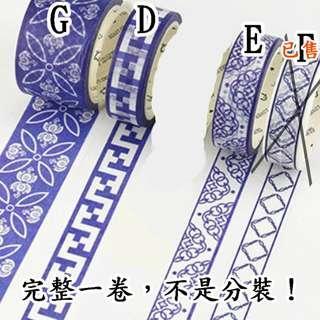 青花瓷系列二 和紙膠紙/膠帶