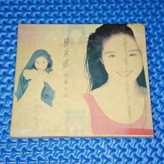 🆒 Charlie Yeung - Smiling With Tears [1995] Audio CD