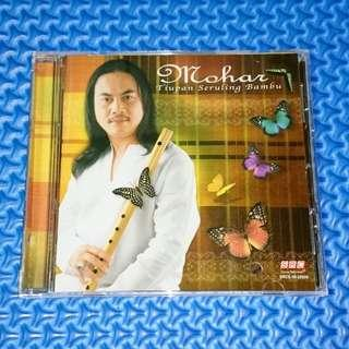 🆒 Mohar - Tiupan Seruling Bambu [2003] Audio CD