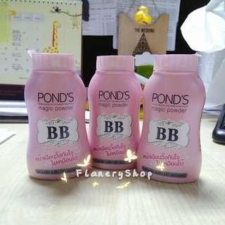 Ponds BB Magic Powder Pink