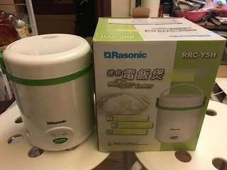 Rasonic Mini Rice cooker