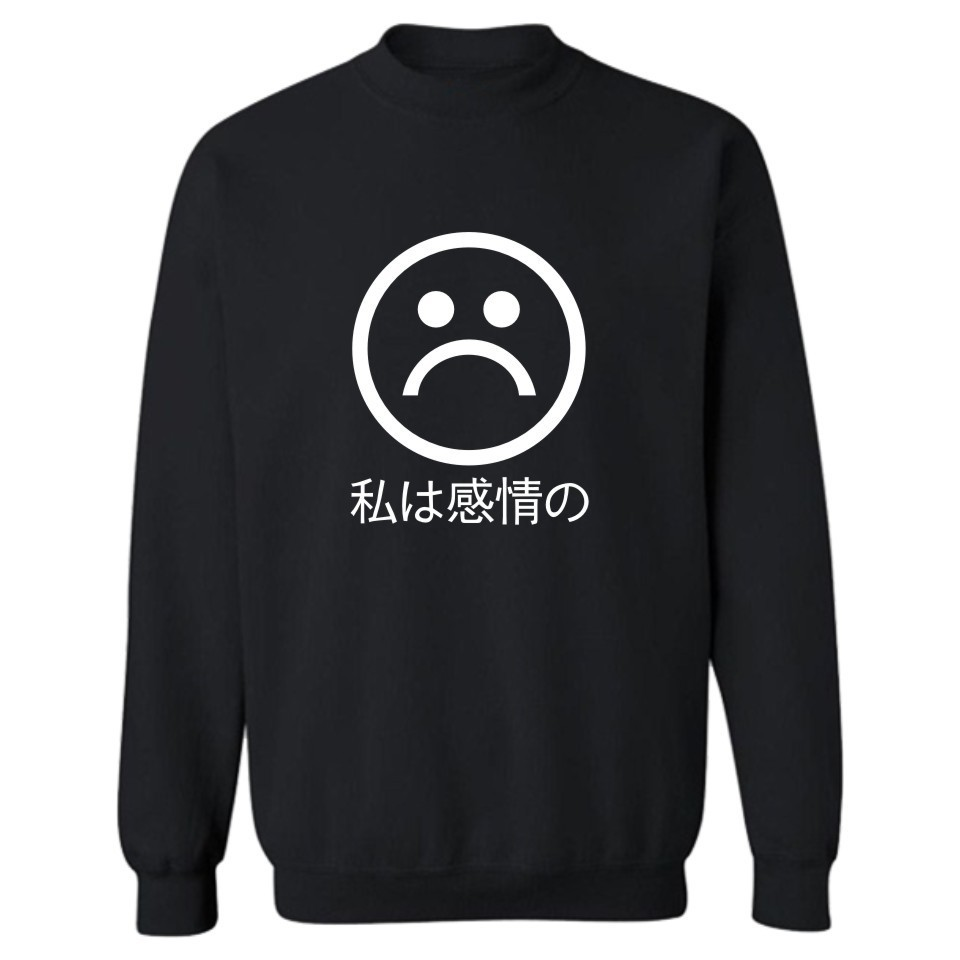 4d60cd92 Pre-order] Sad face pullover sweatshirt, Men's Fashion, Clothes ...