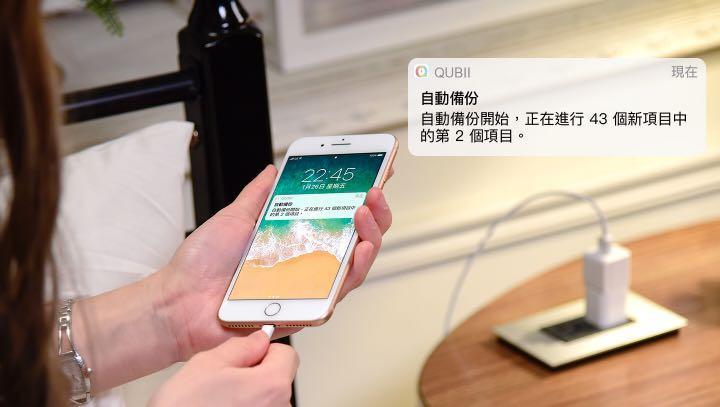 Qubii iPhone 備份豆腐
