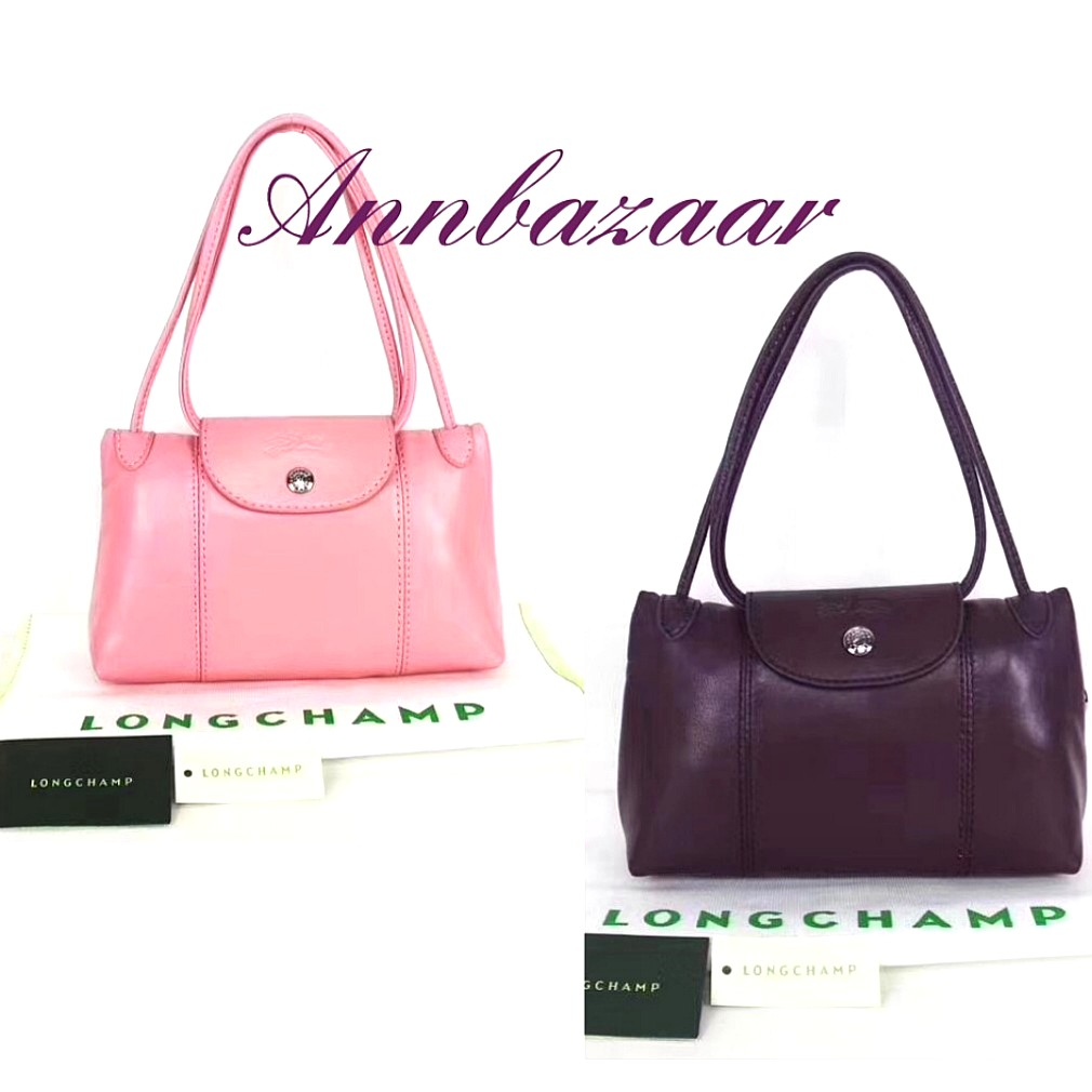 0137995f5dbc SPECIAL OFFER! Longchamp Sling Bag- Pink   Purple (100% Authentic ...