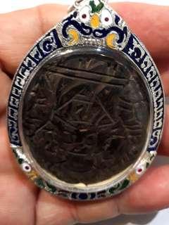 Phra Rahu one eyed coconut amulet