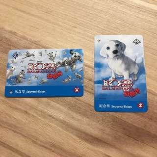 港鐵/地鐵Disney102斑點狗紀念票(102 Dalmatians Souvenir Ticket)