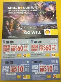 Shell 油券 coupon Expiry 30/9/2018