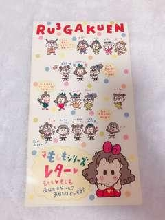 Ruru Rururugakuen信紙簿
