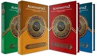 (PO) A5/A4 Quran Al-MumayyaZ