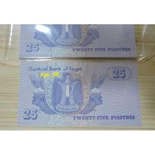 Egypt 25 Piastres