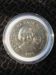 1979 Philippines P50 Year of the Child