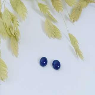 Loose Ceylon Blue Cabochon Sapphires 6.53 cwt