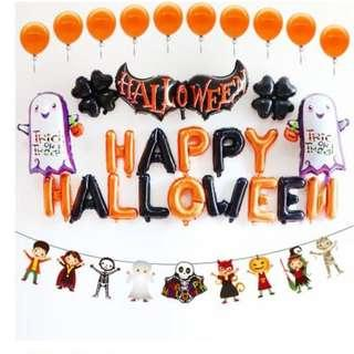 🚚 (In Stock)Happy Halloween Party Decoration Set